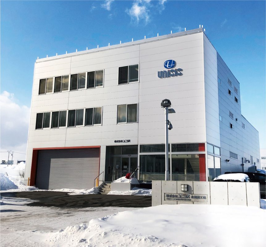 hokkaido factory
