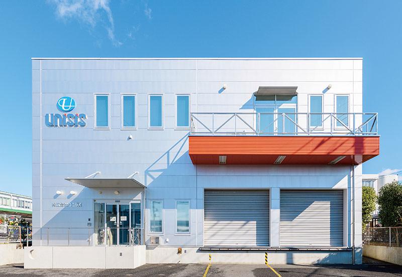 logistic facility